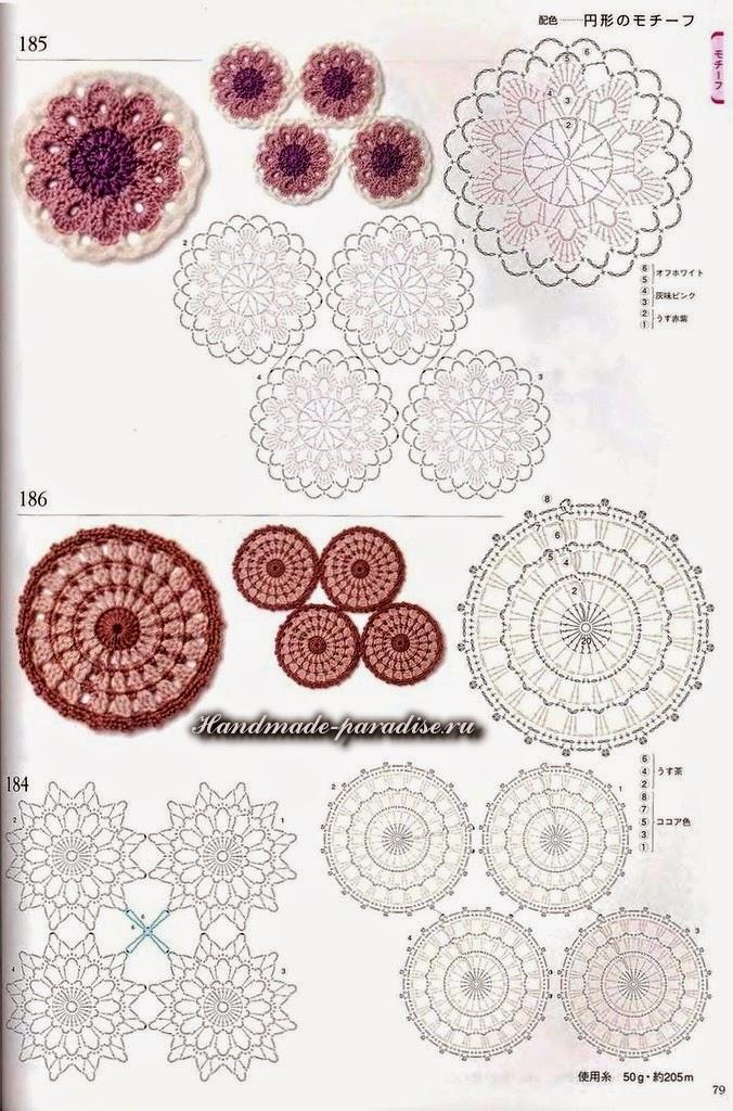 Ergahandmade Crochet Motifs Diagrams Part 3
