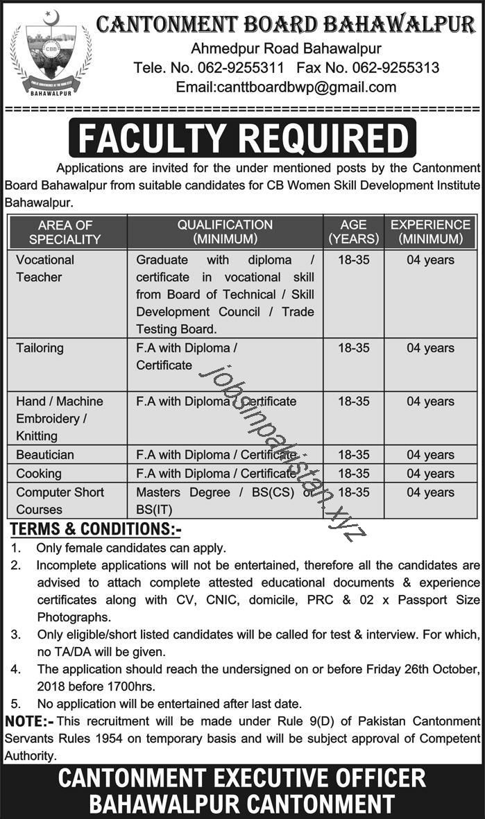Cantonment Board Bahawalpur Jobs 2018 Advertisement