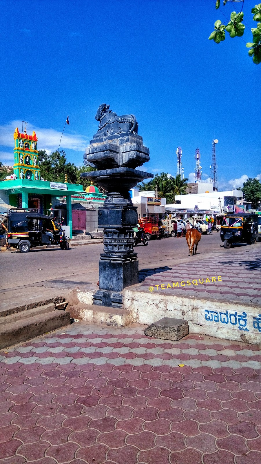 Sri Dodda Basaveshwara Temple, Kurugodu
