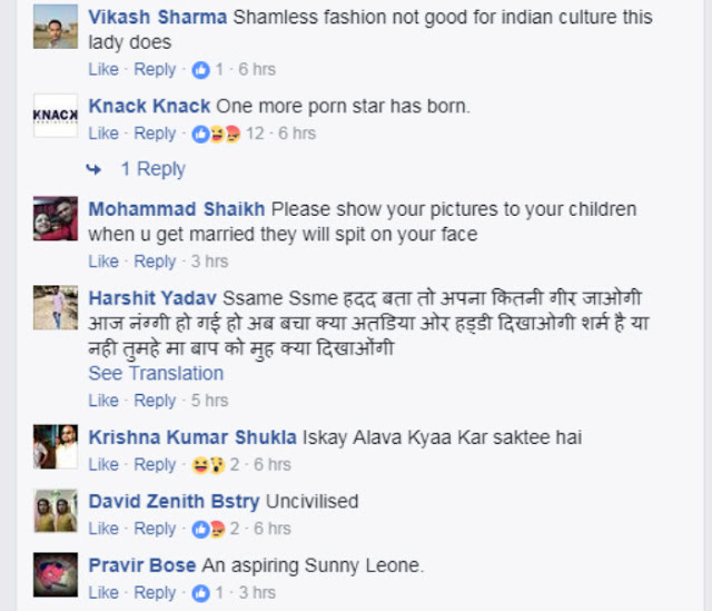 Esha Gupta online trolls