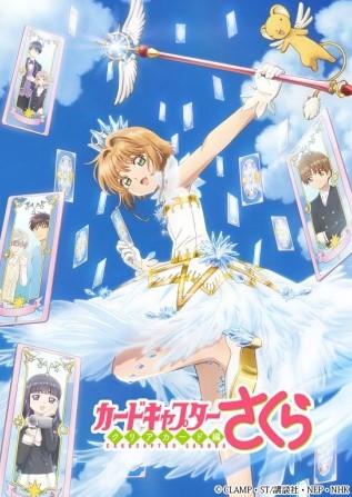 Cardcaptor Sakura: Clear Card-hen – Online