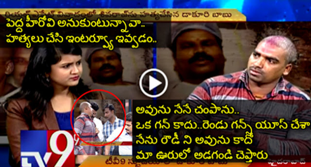 Shocking Incident in Tv9 Studio