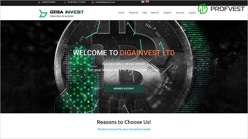 Успехи работы и повышение DigaInvest