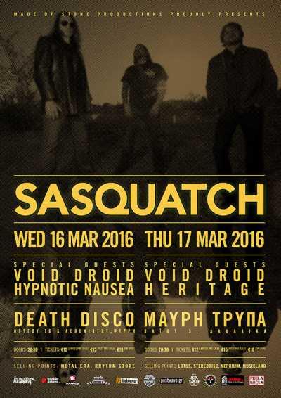 SASQUATCH: Τον Μάρτιο σε Αθήνα και Θεσσαλονίκη
