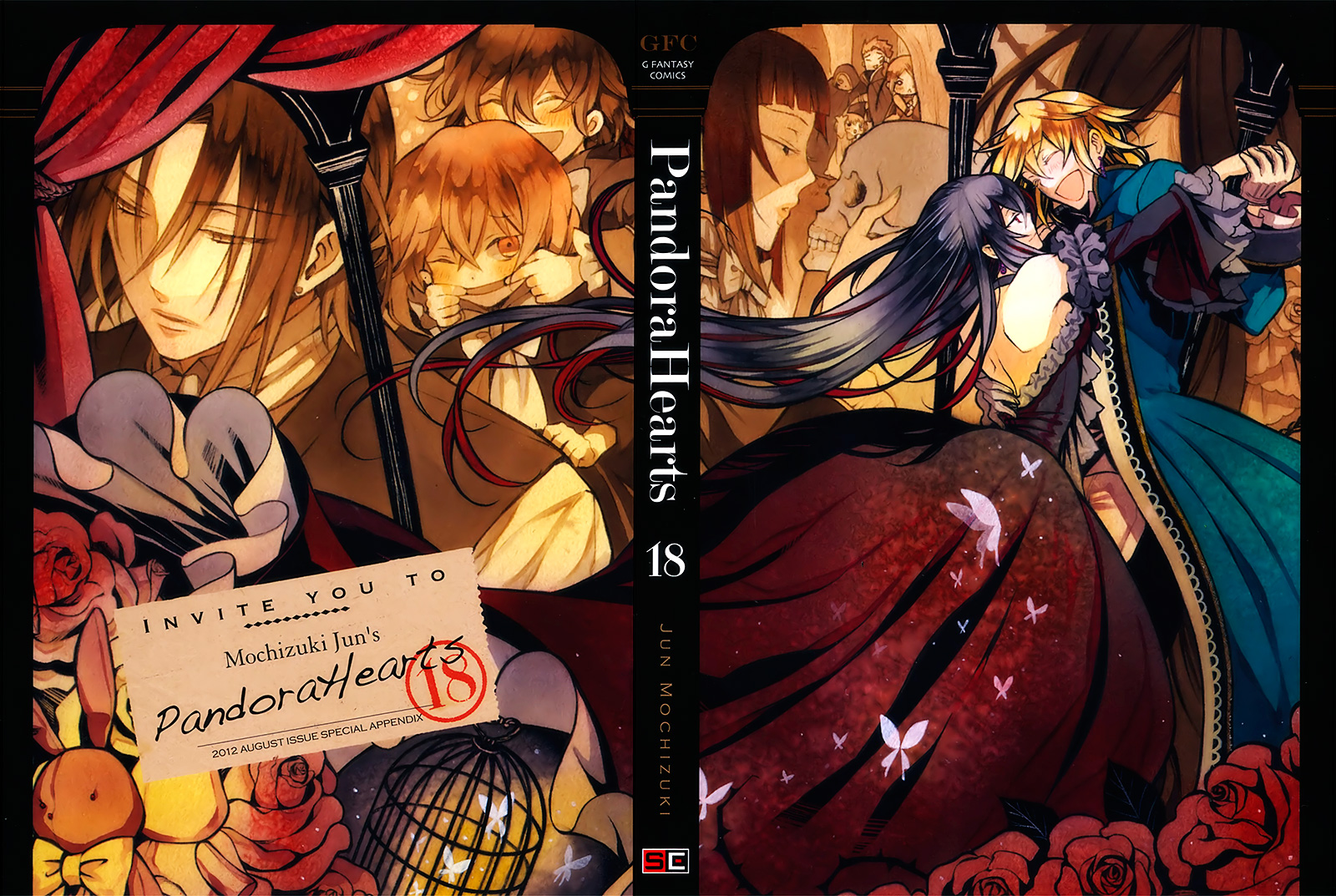 Pandora Hearts chương 075 - retrace: lxxv alone trang 3