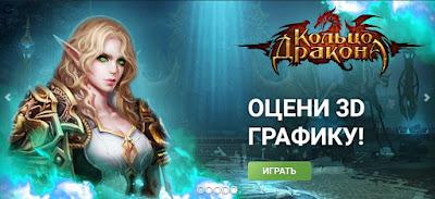 Играть онлайн бесплатно