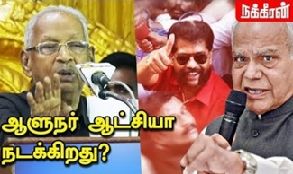 K.Veeramani Speech | Nakkheeran Gopal Arrest Issue | Nirmala Devi Issue