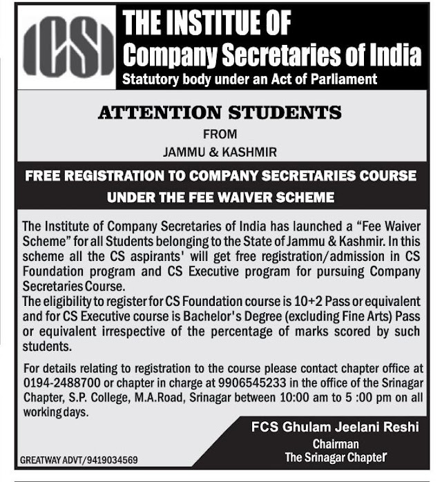 Free admission in icsi