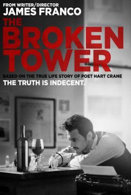 The broken tower, film