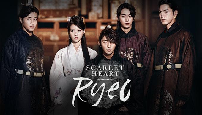 Sinopsis Drama Moon Lovers : Scarlet Heart Ryeo