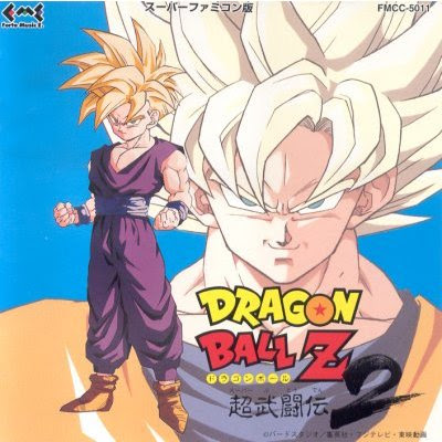 Dragon Ball Z Super Butōden 2 (SNES)