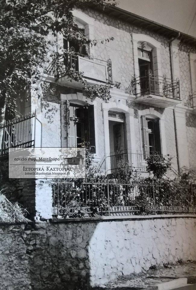 Ο παλιός Σταθμός Χωροφυλακής  Καστοριάς στην οδό Μητροπόλεως, που παρολίγον να γίνει πραγματικό πεδίο μάχης στα Ραγκουτσάρια του 1931.