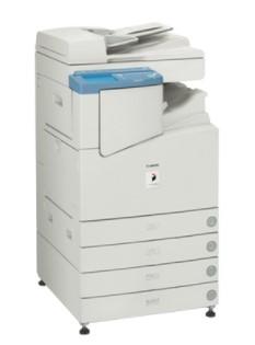 Imprimante Pilotes Canon imageRUNNER 3320N Télécharger