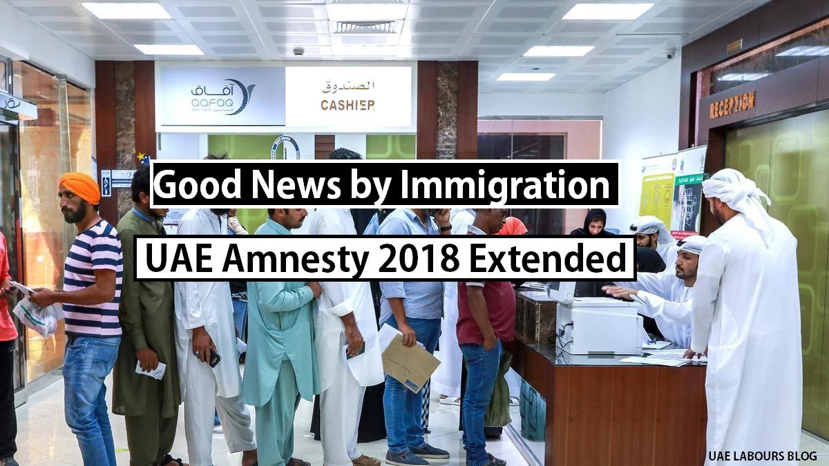 UAE Amnesty extension news
