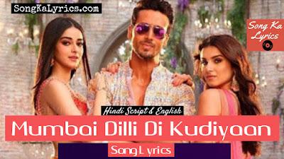 mumbai-dilli-di-kudiyaan-student-of-the-year-2-song-lyrics