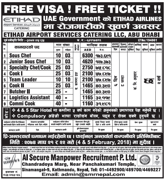 Free Visa Free Ticket Jobs in UAE for Nepali, salary Rs 1,73,691