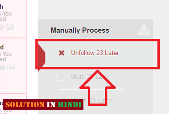 one click unfollow on twitter in hindi