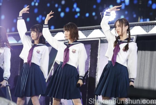 Ikoma Rina Nogizaka46 Graduate