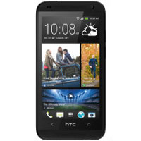 HTC Desire 601 price in Pakistan phone full specification