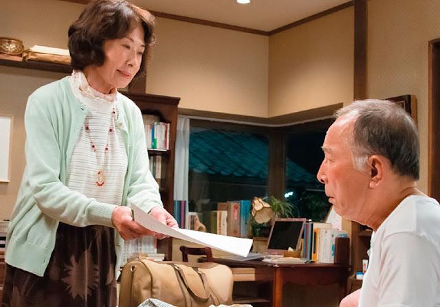 Fotograma Maravillosa Familia de Tokio