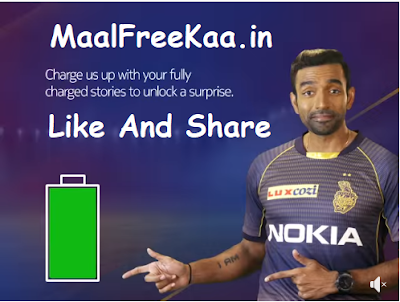 KKR Free Tickets Nokia