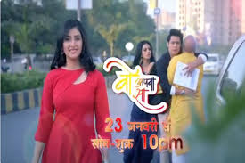 Woh Apna Sa TV Serial on Zee TV