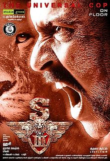 Suriya, Anushka Shetty, Shruti Haasan Next upcoming 2016 Telugu Movie 'Singam 3 (S 3)' Wiki, Poster, Release date, Full Star cast Wikipedia