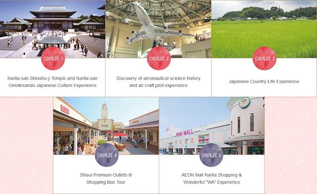 成田機場-Volunteer-Guide-Tours