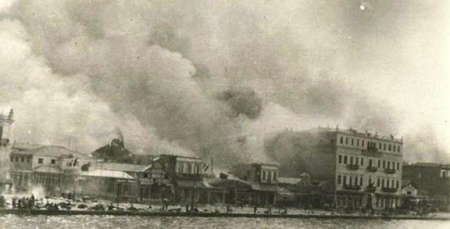 Η αρχή του τέλους για την Μικρασιατική Καταστροφή: Σαν σήμερα το 1922