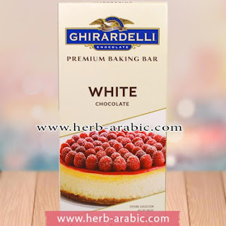 شوكولاتة بيضاء جيرارديلي