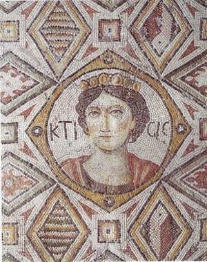 Ψηφιδωτό από την Αντιόχεια, 5ος αι. μ.Χ.