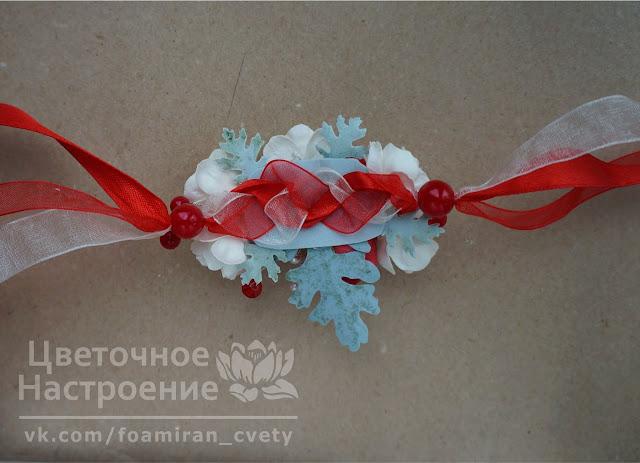 повязка на руку для свадьбы
