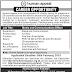 Human Appeal Pakistan Islamabad Jobs