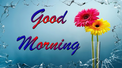 good_morning_in_hindi