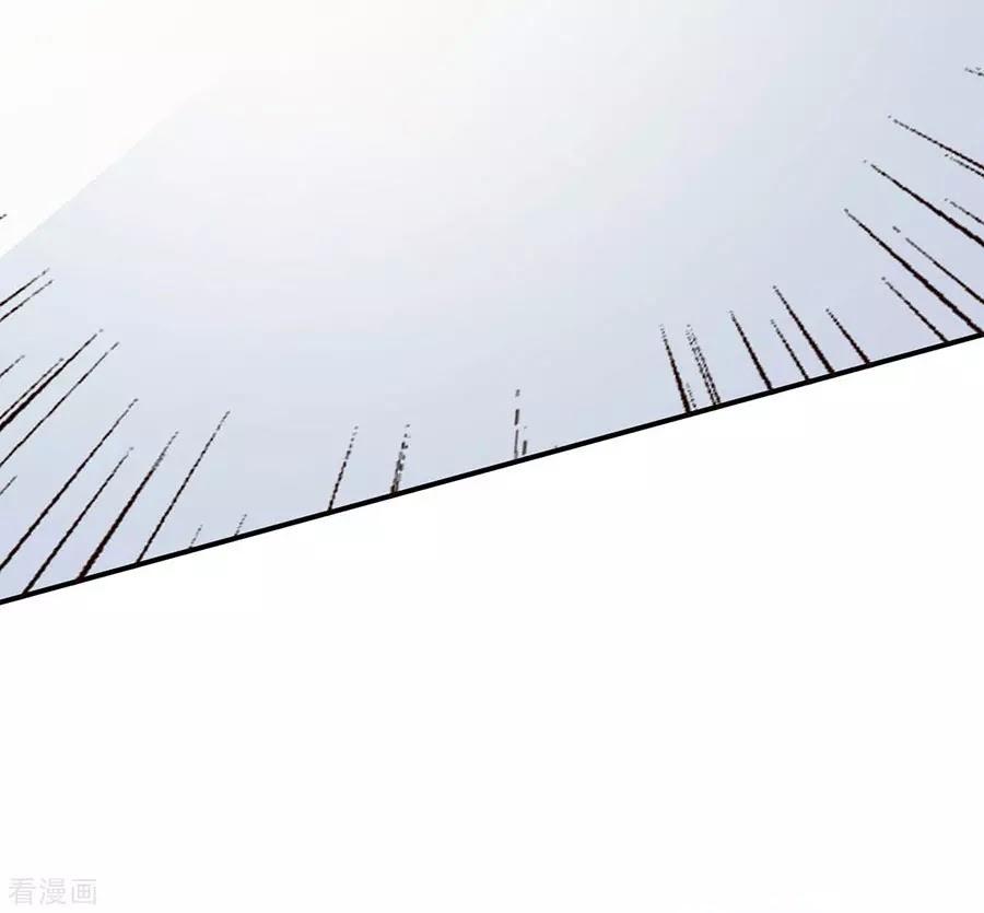 Tu La Thiếu Gia Quá Kiêu Ngạo Chapter 99-102 - Trang 8