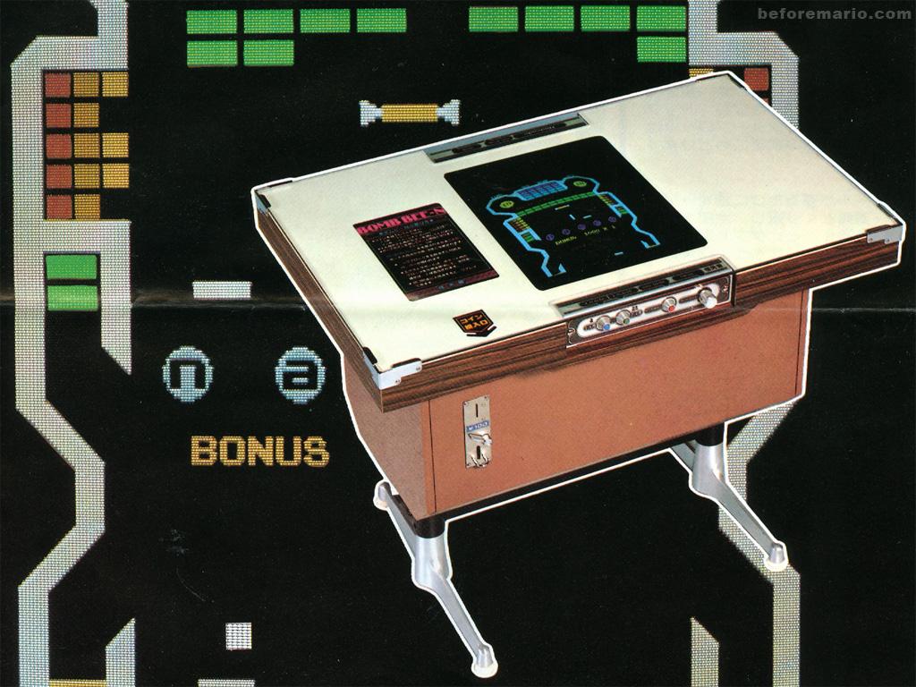 beforemario: Nintendo / Namco Bomb Bee-N (ボムビーN, 1979)