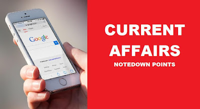 Current Affairs One Liner – 27th November 2017