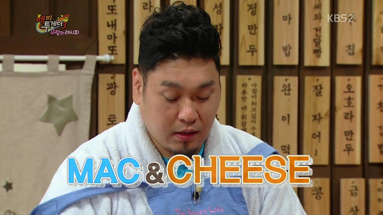 Kim Ji Woo Happy Together Night Cafeteria Ramon Kim Mac & Cheese Recipe Happy Together Ramon Kim Mac and Cheese Happy Together Ramon Kim night cafeteria byul park myeong su jo se ho kim sung eun yoo jae suk enjoy korea hui