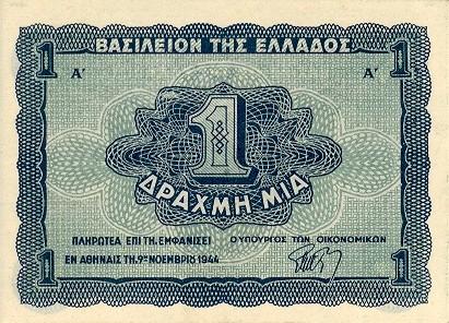 https://2.bp.blogspot.com/-2fMJaIvNEc4/UJjuinuBLGI/AAAAAAAAKa4/3etUNipgh98/s640/GreeceP320-1Drachma-1944-donatedsac_f.jpg