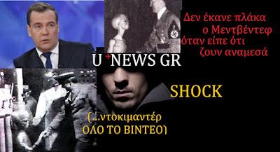 http://younews16.blogspot.gr/2016/06/blog-post_19.html