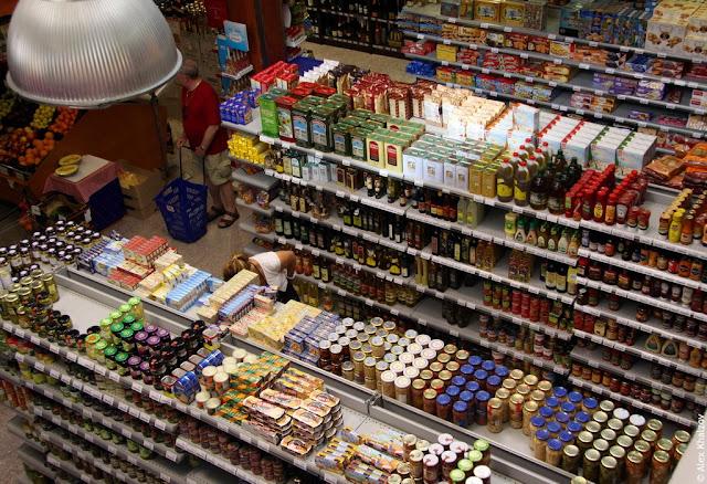 Магазин в Каталонии