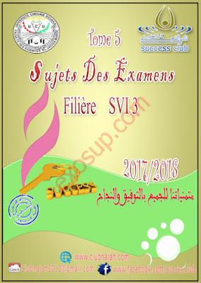 sujet des examens svi s3 FSJ v2017-2018
