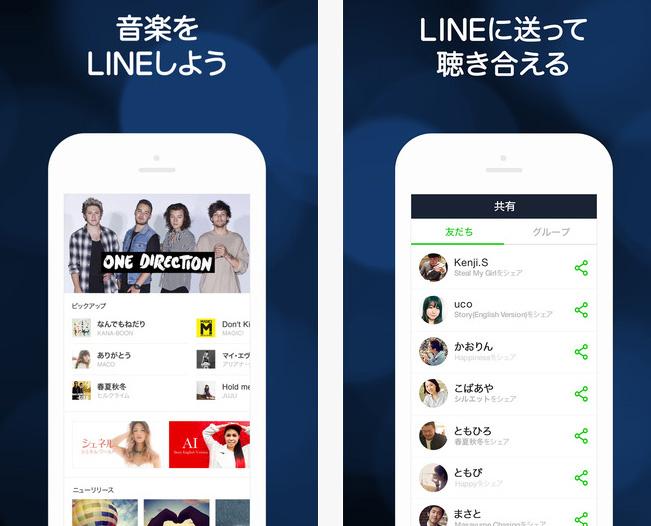 LINE MUSIC 上架 App Store 免費試聽兩個月 | 愛瘋日報: 最精準的蘋果媒體