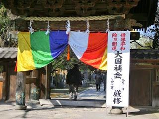 鎌倉・長勝寺
