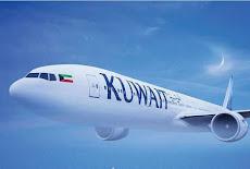 وظائف حكومية للكوتيين وغير الكويتيين في الخطوط الجوية الكويتية
