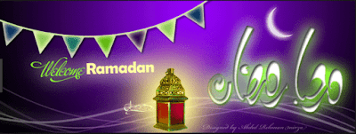 Ramadan Wallpapers Wide Screen