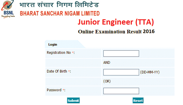 BSNL JE Result Date Updates News 2017 | Expected & Will Be Declared