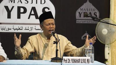 """Ketuanya Ditolak Ahok sebagai Saksi Ahli, PP Muhammadiyah: """"Kami Tersinggung"""""""