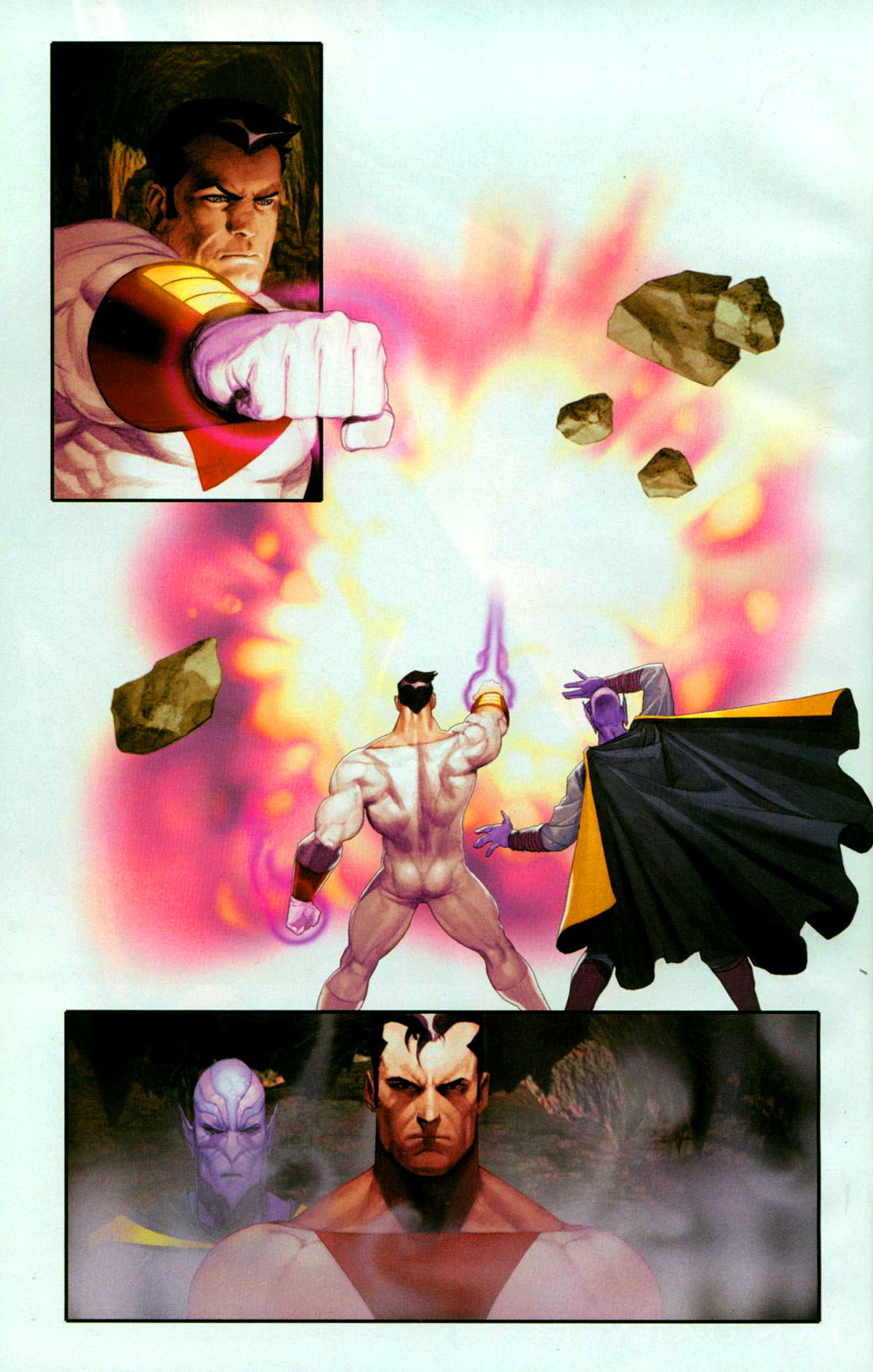 Read online Space Ghost (2005) comic -  Issue #2 - 18