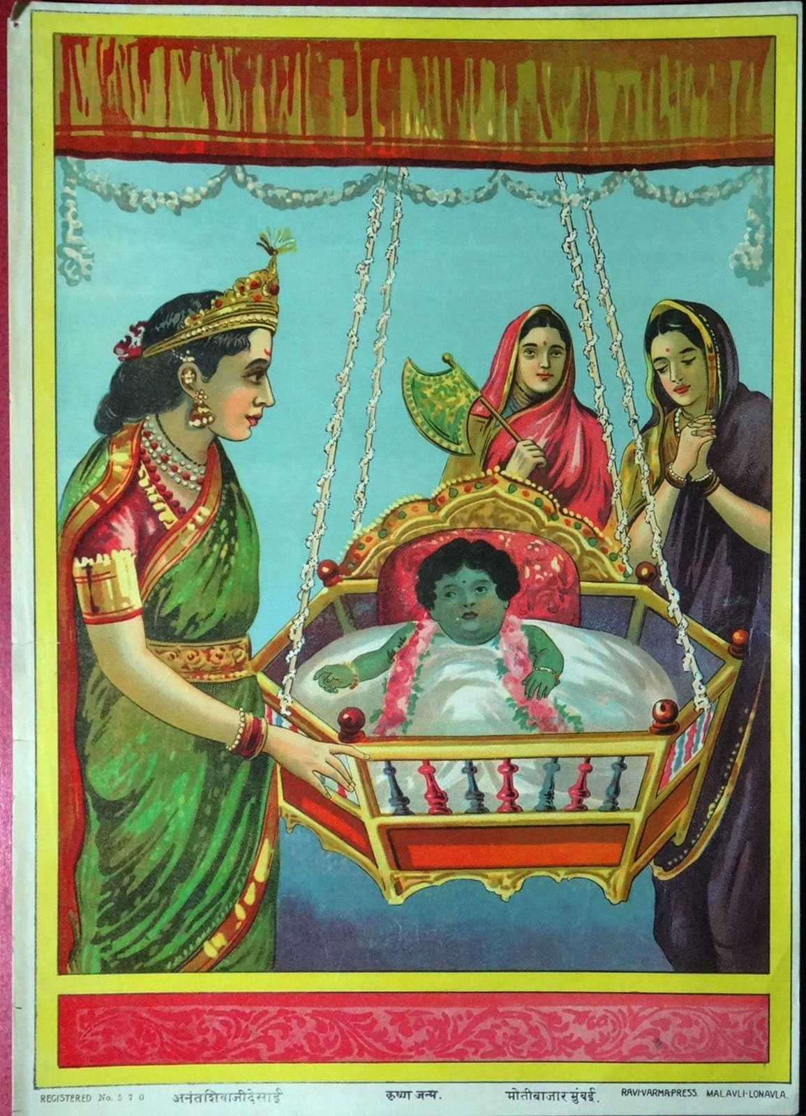 Birth of Krishna - Vintage Olegraph/Lithograph Print, Ravi Varma Press c1910-20